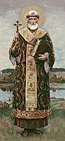 St. Philip Metropolitan of Moscow, kotarbinski