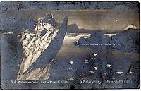 Translunary Edge, kotarbinski