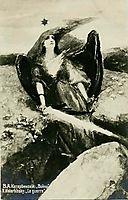War, kotarbinski