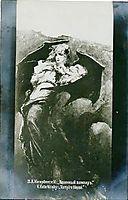 The Wounded Vampire, kotarbinski