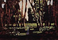 A Birch Grove, 1879, kuindzhi