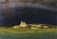 Rainbow, kuindzhi