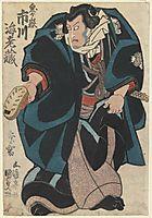 The Actor in the Ichikawa Family, kunisada
