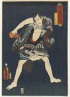 The Actor Ichikawa Kodanji IV as Subashiri no Kumagoro, 1859, kunisada