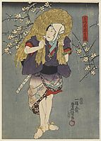 The Actor Playing a Farmer, kunisada