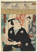 The Actor Reading a Scroll, kunisada