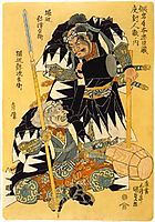 Father and Son Members of the Forty Seven Rônin from Chûshingura, kunisada