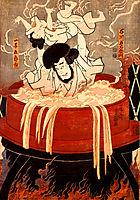 Goemon Ishikawa and his son Goroichi, kunisada