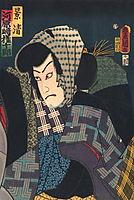 The Kabuki actor Kawarasaki Gonjūrō I, 1861, kunisada