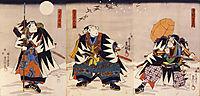 Kanadehon Chūshingura, 1849, kunisada