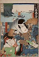 Kawarazaki Gonjuro and Kunitaro Hitomaru, 1864, kunisada