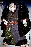 Ohnomatsu_Midorinosuke, kunisada