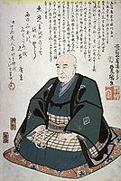 Portrait of Hiroshige, kunisada