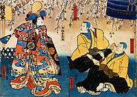 Shūka Bandō I as Shirabyōshi Hanako, Kichisaburō Arashi III as Konkara Bō, and Sanjūrō Seki III as Seitaka Bō (Kyō-ganoko Musume Dōjō-ji), 1852, kunisada