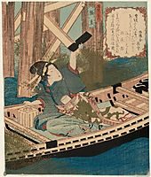 Woman Catching a Packet, from the series Stories from the Han and Chu in Two Parts (Kanso ni ban no uchi), kunisada