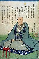 Portrait of Utagawa Kunisada, kunisadaii