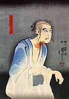 The actor, kuniyoshi