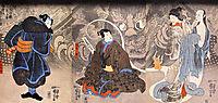 Apparition of the monstrous cat, kuniyoshi