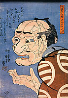 At first glance he looks very fiarce, but he-s really a nice person, kuniyoshi