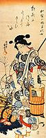 Caga no Chiyo standing beside a well, kuniyoshi