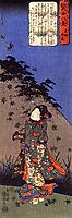 The chaste woman of Katsushika, kuniyoshi