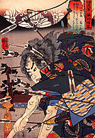 Clearing water at Horikawa, kuniyoshi