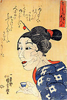 Even thought she looks old, she is young, kuniyoshi