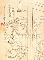 Fuwa Katsuemon, kuniyoshi