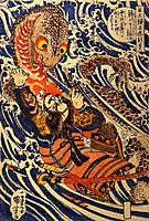 Hanagami Danjo no jo Arakage fighting a giant salamander, kuniyoshi