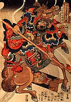 Happinata Koju on a rearing horse, kuniyoshi
