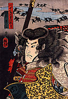 Hara Hayato no Sho holding a spear, kuniyoshi