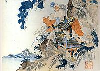 Hatakeyama Shigetada, kuniyoshi