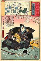 Hatakeyamasittingnext toaGoboard, 1845, kuniyoshi