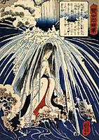 Hatsuhana doing penance under the Tonosawa waterfall, kuniyoshi