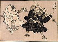 Heroes of china and Japan, kuniyoshi