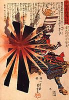 Honjo Shigenaga parrying an exploding shell, kuniyoshi