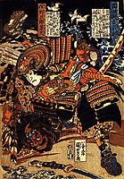 Kagehisa and Yoshitada wrestling, kuniyoshi