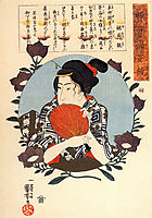 Kaji of Gion holding a fan, kuniyoshi