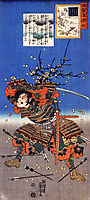 Kajiwara Genda Kagesue for Umegae, kuniyoshi