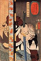 Kansaki Yagoro Noriyasu seen behind a transparent screen, kuniyoshi