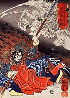 Konseimao hanzui beset by demons, kuniyoshi