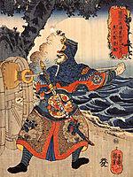 Kotenrai Ryioshin loading a connon, kuniyoshi