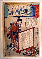 Kuzunoha, kuniyoshi