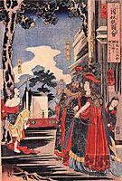 Lady Kayo, kuniyoshi