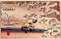 Moso hunting for bamboo shoots, kuniyoshi