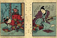 Neve,the moon ischilling, 1845, kuniyoshi