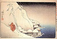 Nichiren going  into exile on the island of Sado, kuniyoshi