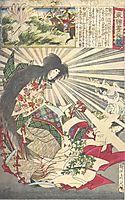 Nine tailed fox Tamamo no Mae, under her beautiful human form (down), kuniyoshi