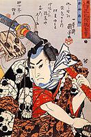 Nozarashi Gosuke carrying a long sword, kuniyoshi