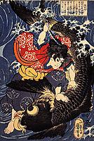 Oniwakamaru about to kill the giant carp, kuniyoshi